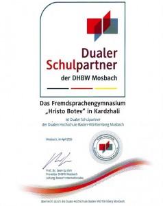Dualer_Schulpartner