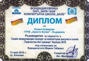 CCI16052016_0001